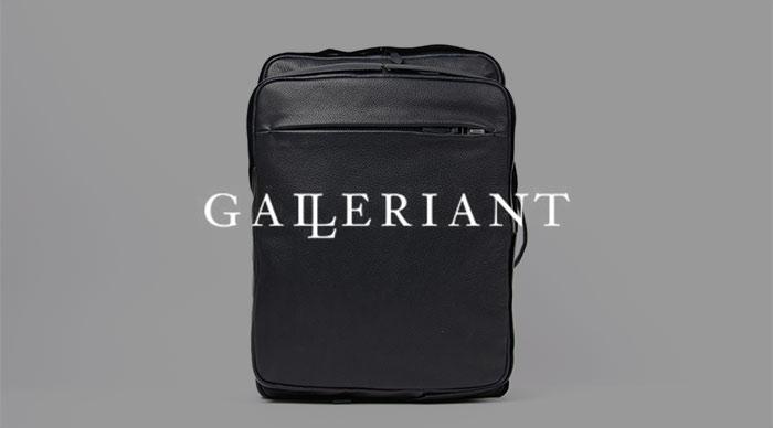 Galleriant(ガレリアント)のバックパック
