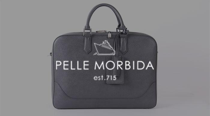 PELLE MORBIDA(ペッレモルビダ)のブリーフケース