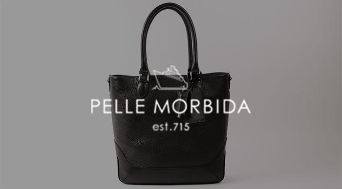 PELLE MORBIDA(ペッレモルビダ)のトートバッグ