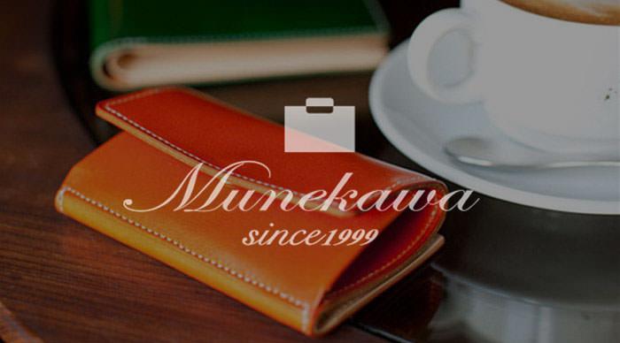 munekawa(ムネカワ)のコインケース