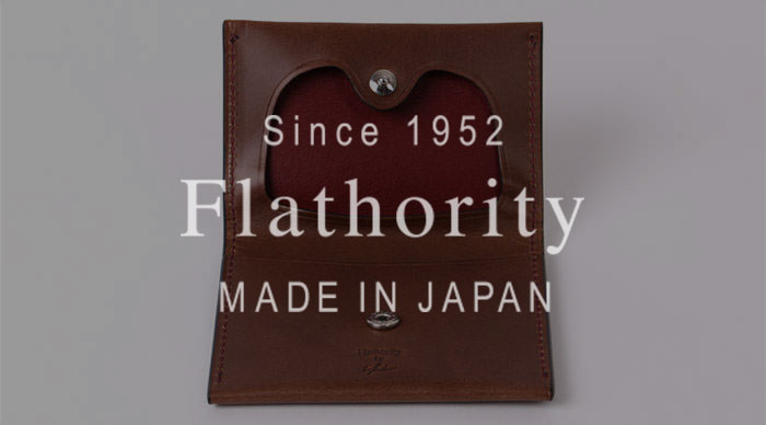 Flathority(フラソリティ)のコインケース