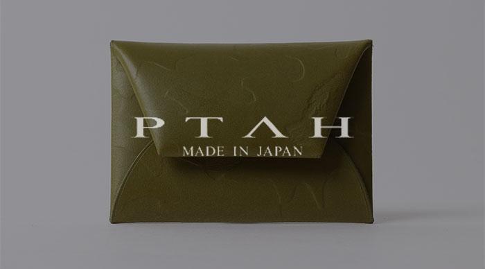 PTAH(プタハ)のコインケース