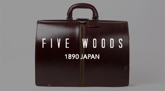 FIVE WOODS(ファイブウッズ)のダレスバッグ