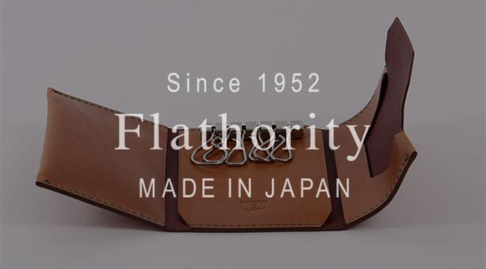 Flathority(フラソリティ)のキーケース
