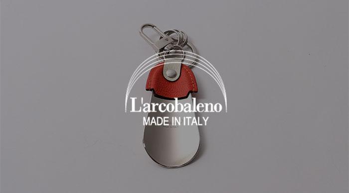 L'arcobaleno(ラルコバレーノ)の靴べら