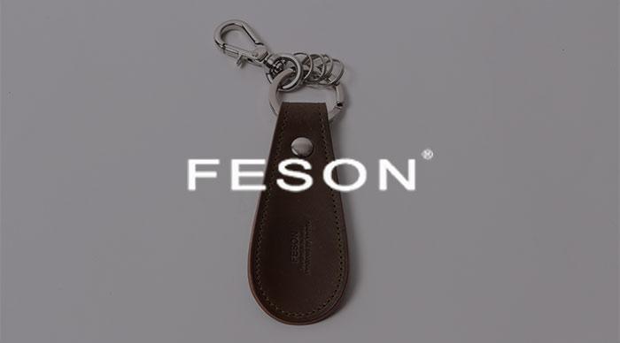 FESON(フェソン)の靴べら