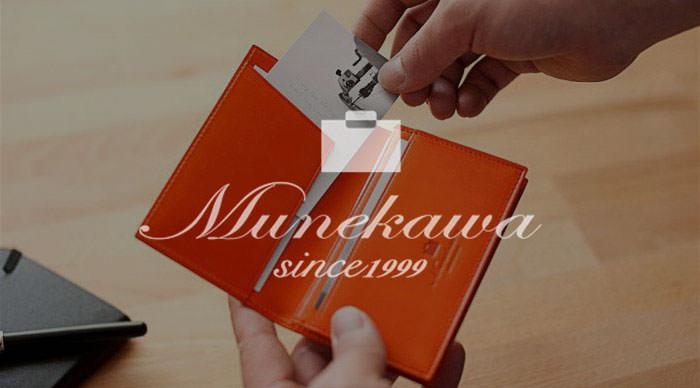 munekawa(ムネカワ)の名刺入れ