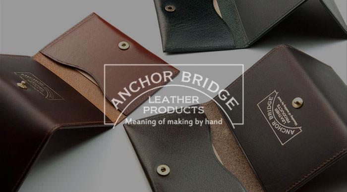 ANCHOR BRIDGE(アンカーブリッジ)の名刺入れ