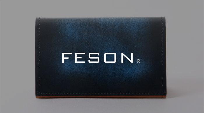 FESON(フェソン)の名刺入れ