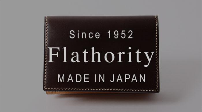Flathority(フラソリティ)の名刺入れ