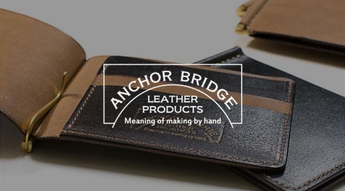 ANCHOR BRIDGE(アンカーブリッジ)のマネークリップ