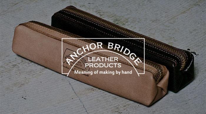 ANCHOR BRIDGE(アンカーブリッジ)のペンケース