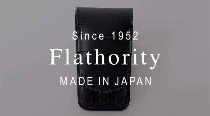 Flathority(フラソリティ)のペンケース