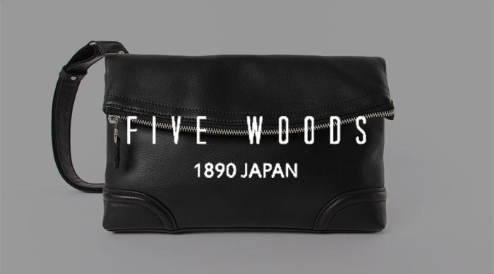 FIVE WOODS(ファイブウッズ)のショルダーバッグ