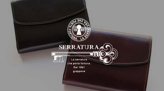 セッラトゥッラ 財布