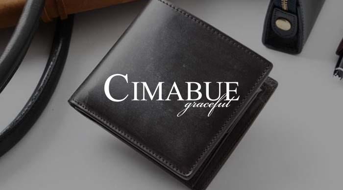 チマブエ 財布