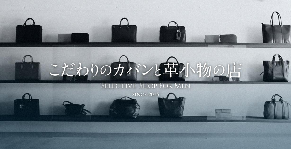 フリースピリッツ神戸トアウエスト店 店内写真