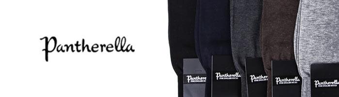 Pantherella パンセレラ
